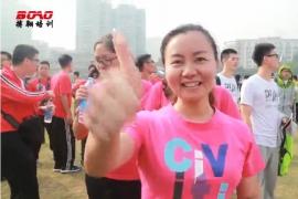 广州招商银行广州分行趣味运动会精彩视频