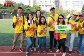 广州佳顿技术服务有限公司羊城探索主题活动