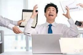 职场压力与情绪管理