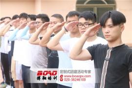 老朱集团富力养生谷拓展培训顺利举办!