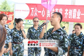 中国平安韶关分公司营业一区先锋特训营顺利举办