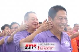 中国电子东莞产业园七星湾拓展培训圆满结束