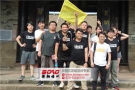 广州拓展培训能让学员直接感受的收益