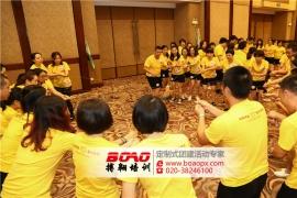 广州拓展训练给您带来什么样的培训感想