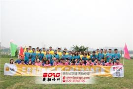 为什么广州拓展培训公司越来越受企业重视