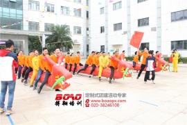 2019年华润电力华南大区趣味运动会