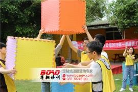2019年东华人保一季度员工培训活动