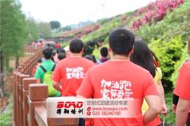 广州拓展训练活动的优点和好处体现在哪