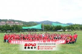 广州拓展训练团队体验式拓展意义