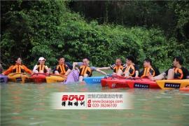参与广州拓展训练效果如何保障