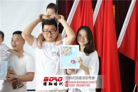 2019广州铁建南方公司亲子拓展活动