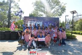 2019广发华南支行团队拓展活动